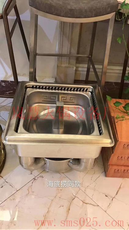 海底捞火锅净化设备(图2)