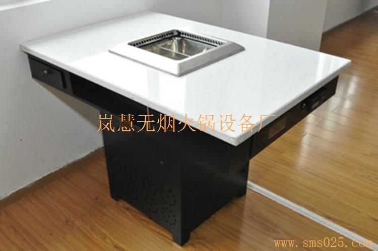 无烟净化火锅桌(图1)