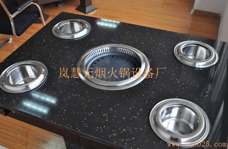 能烤能火锅的桌子(图1)