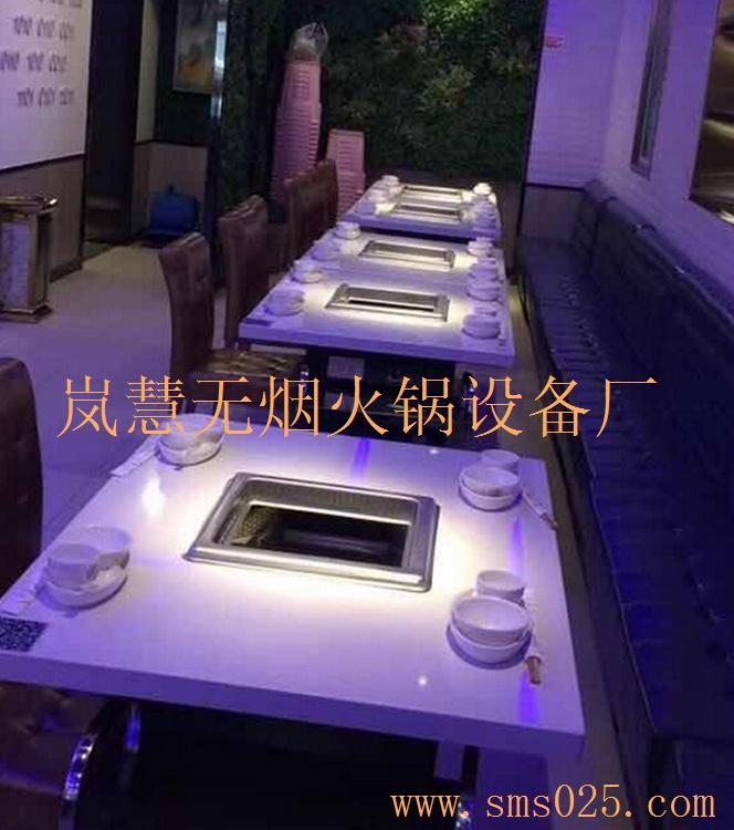 串串桌子火锅桌(图1)