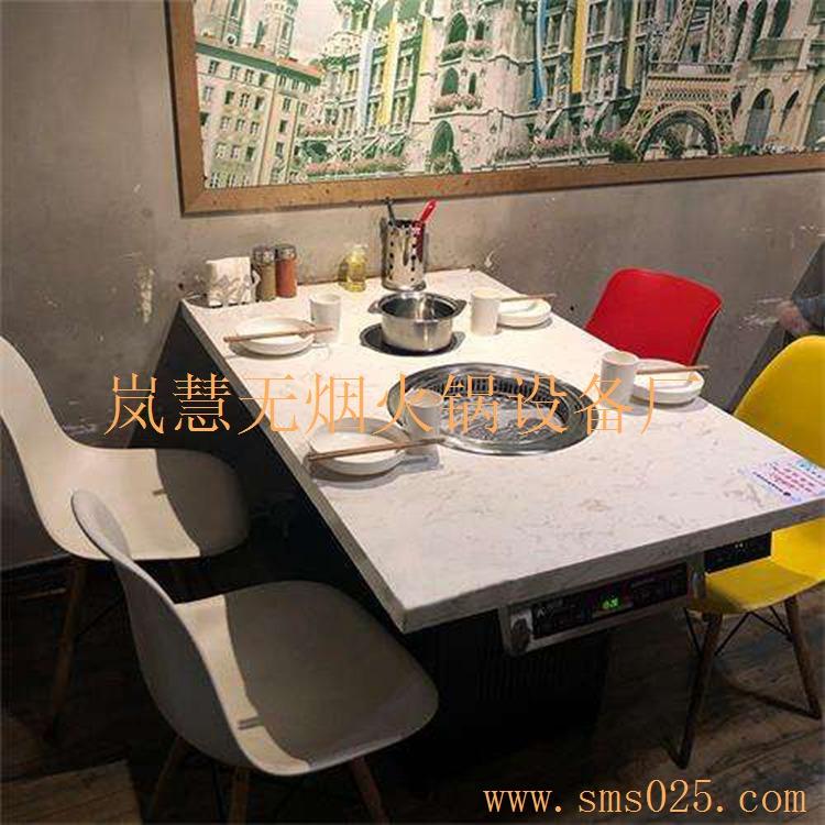 4人火锅桌子图片及价格(图1)