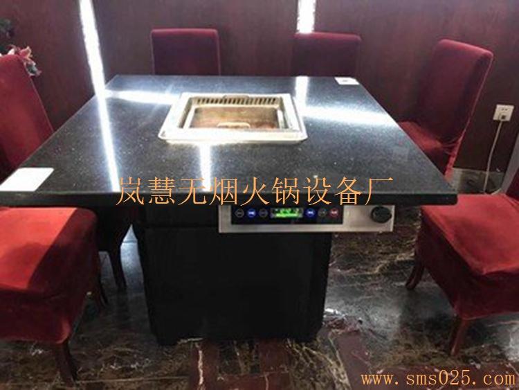 无烟涮烤火锅一体桌(图2)