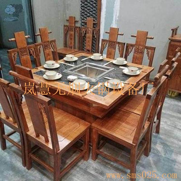 韩式无烟烧烤桌(图3)