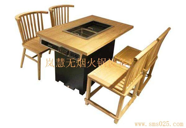 韩式无烟烧烤桌(图1)