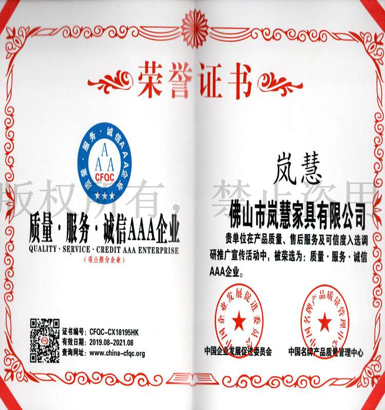 2019万bo体yu无烟火锅桌厂3A