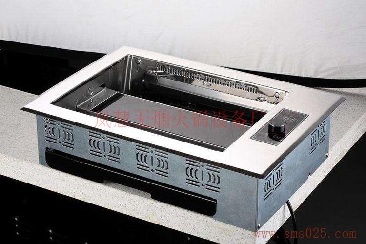 wuyan电烤炉