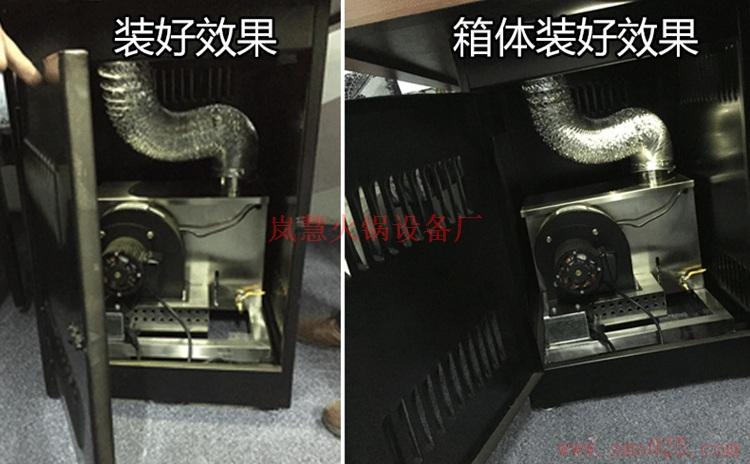 wuyan净化炉