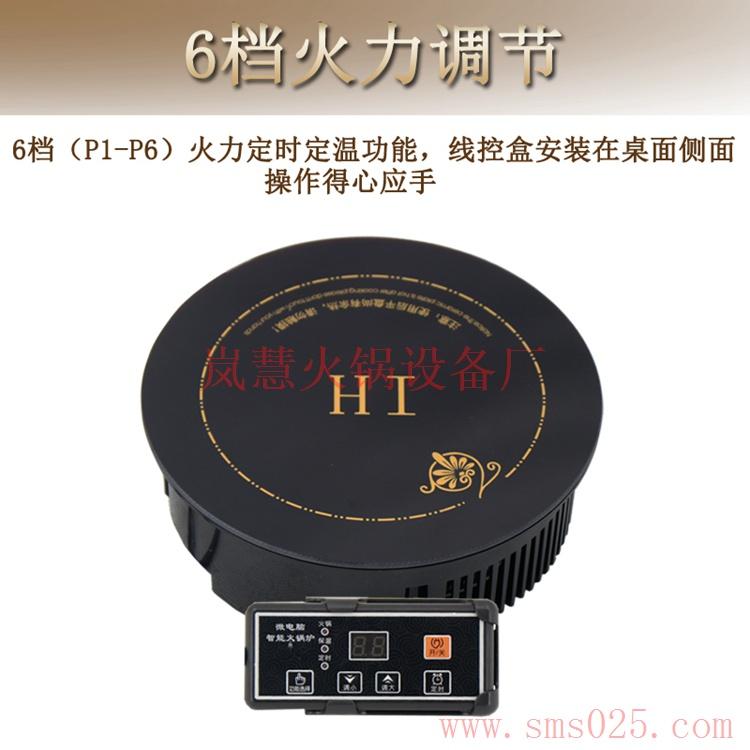 无烟火锅桌不可不知七大优势(www.sms025.com)