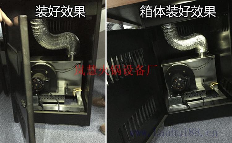 海底捞火锅排风管道安装设计订制