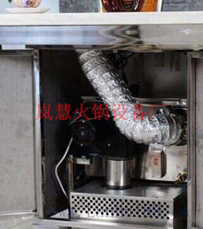 工厂直销无烟火锅桌价格(www.sms025.com)