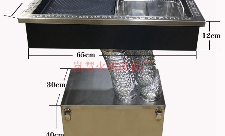 无烟烧烤火锅桌(www.sms025.com)