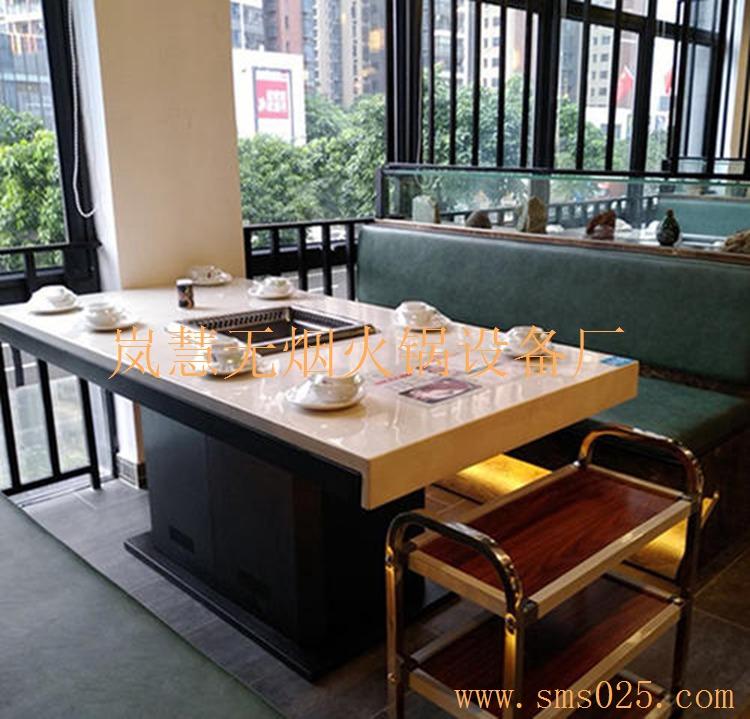 大理石无烟火锅桌椅