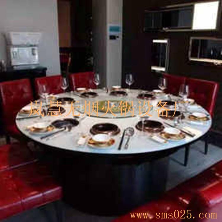 无烟火锅桌圆桌
