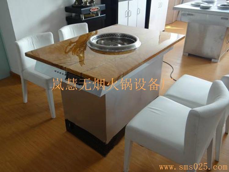 自带电磁炉火锅桌