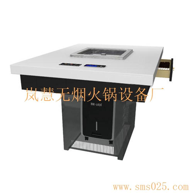 buxiu钢wu烟火锅桌