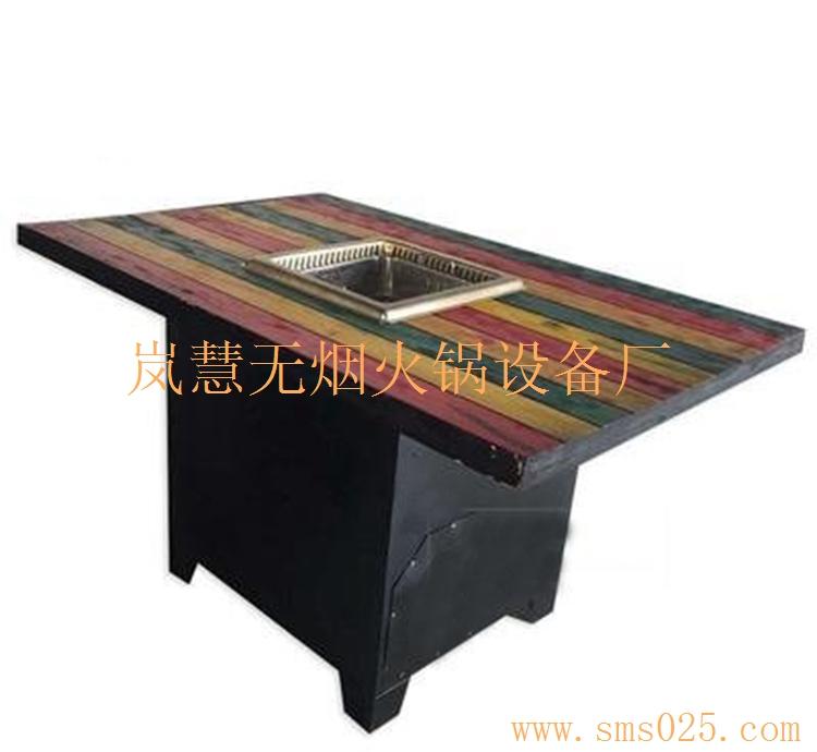 电磁炉火锅桌方形