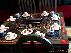 无烟净化火锅桌哪家有卖