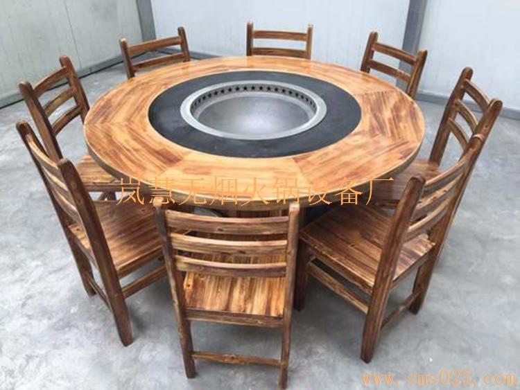 韩式无烟小火锅桌椅