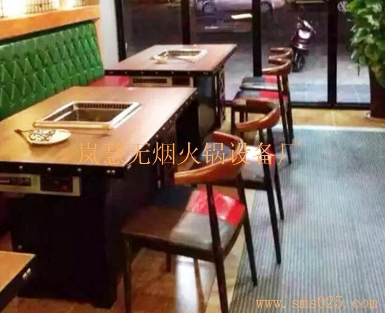 浙江无烟火锅桌
