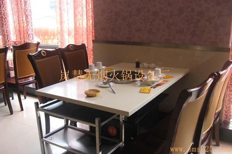 海底捞火锅专用桌,智能无烟火锅桌