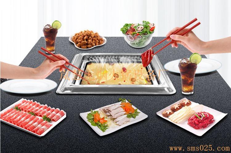家庭用海鲜wuyan火锅价格