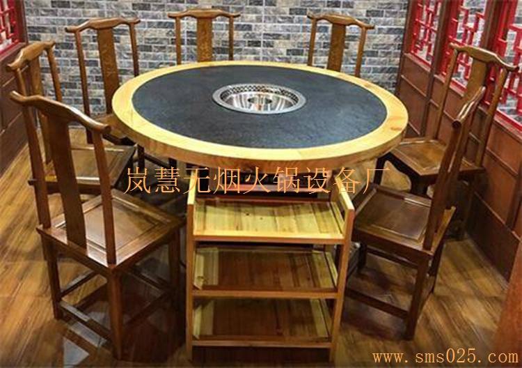 串串香无烟火锅桌