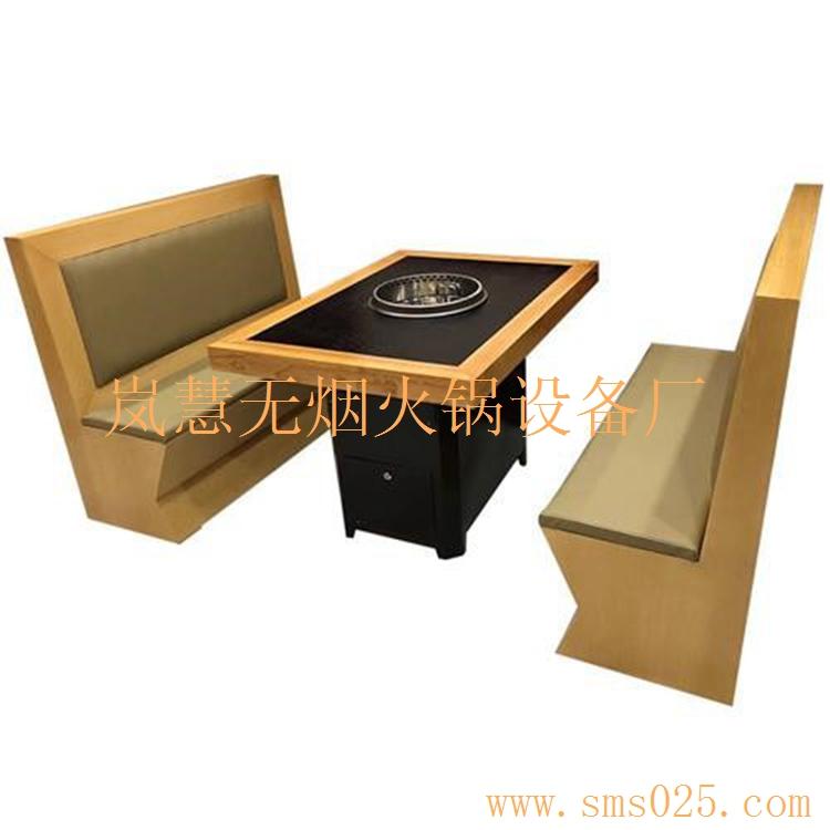新中式无烟净化火锅桌椅