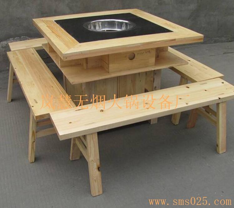无烟火锅桌家用