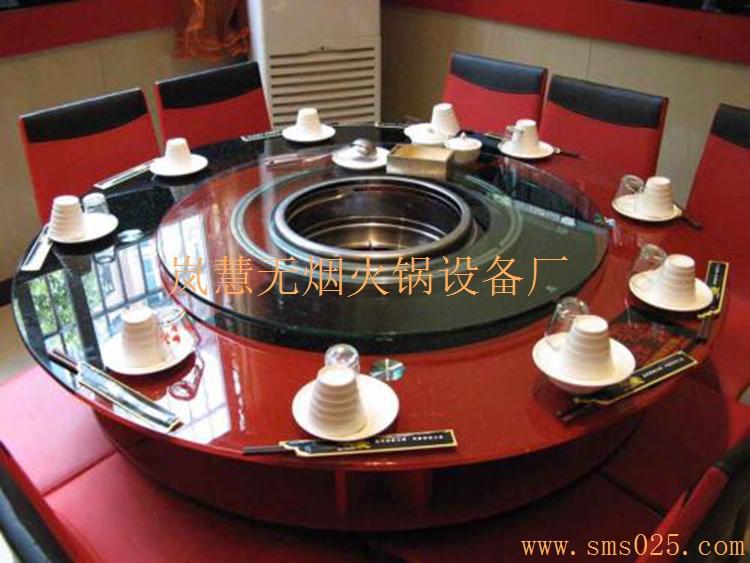 无烟火锅桌哪种好