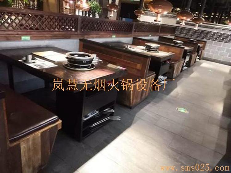 复古风格无烟火锅桌