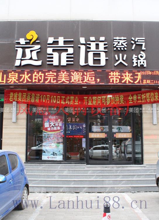 广东蒸汽火guoshengchanshang(www.sms025.com)