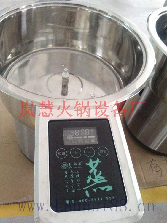 蒸汽火锅设备有哪些优点?(www.sms025.com)
