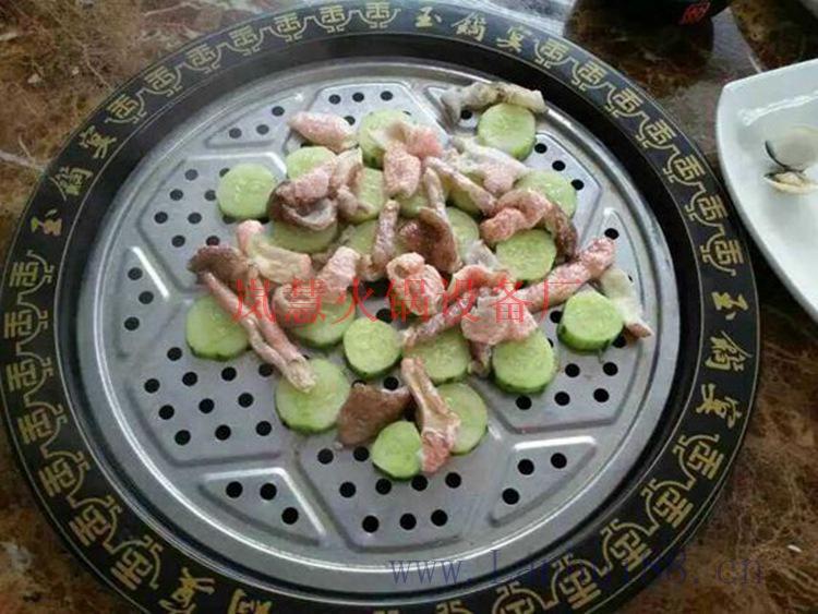 """用蒸汽火锅""""蒸""""服家人的心(www.lanhui88.net)"""