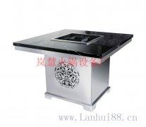 智能zheng汽huo锅餐桌品牌