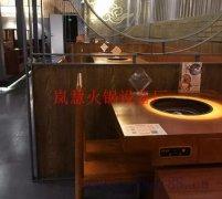 优质蒸汽火锅设备定zhigong应shang