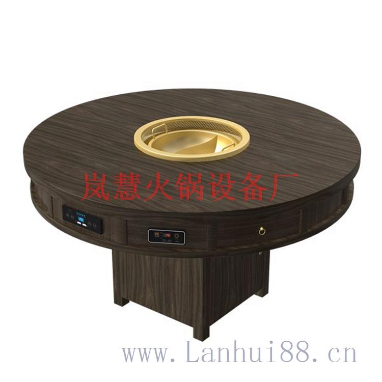 无烟火锅设备批发厂家(www.lanhui88.net)