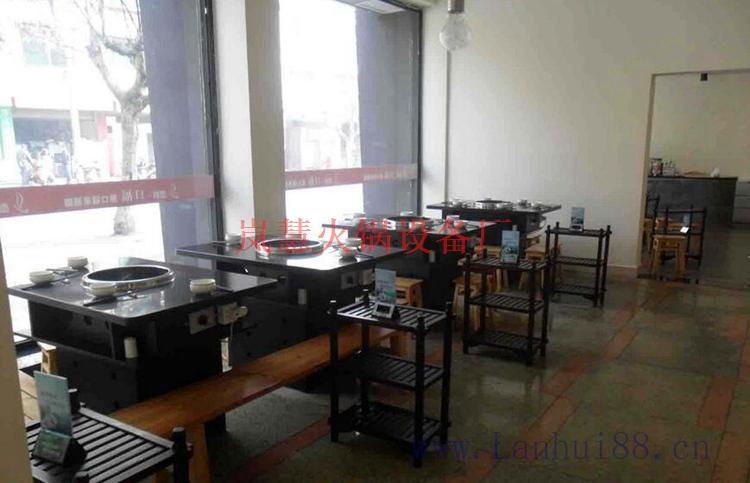变频无烟火锅生产商(www.sms025.com)