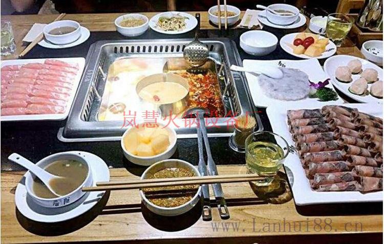 新式无yanhuo锅桌