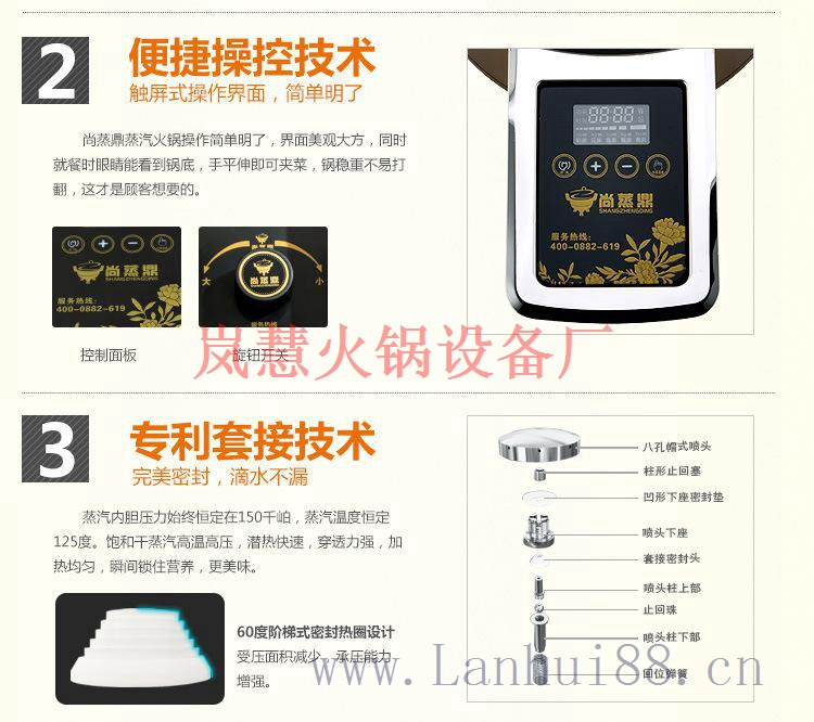 哪里有蒸汽火锅销售企业(www.lanhui88.net)