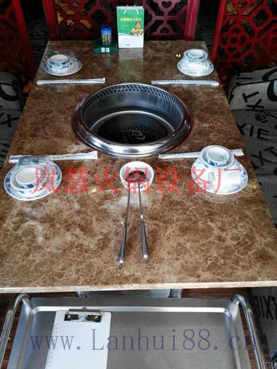 环保蒸汽火锅设备多少钱(www.lanhui88.net)