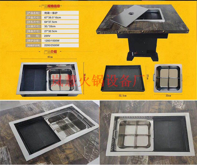 zhong山you质无yan火锅价格(www.sms025.com)