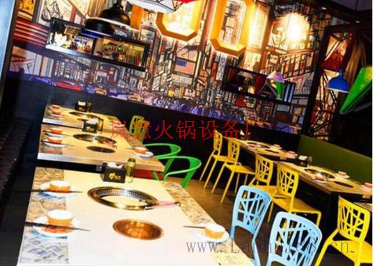 海鲜蒸汽火锅厂家加盟店(www.sms025.com)