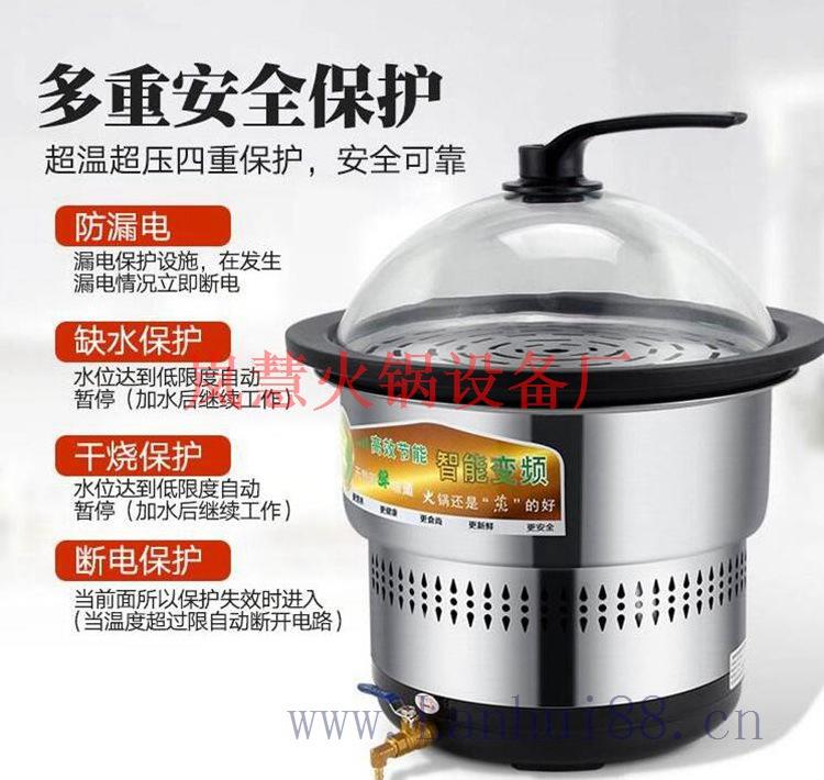 环保蒸汽火锅定制厂家(www.sms025.com)