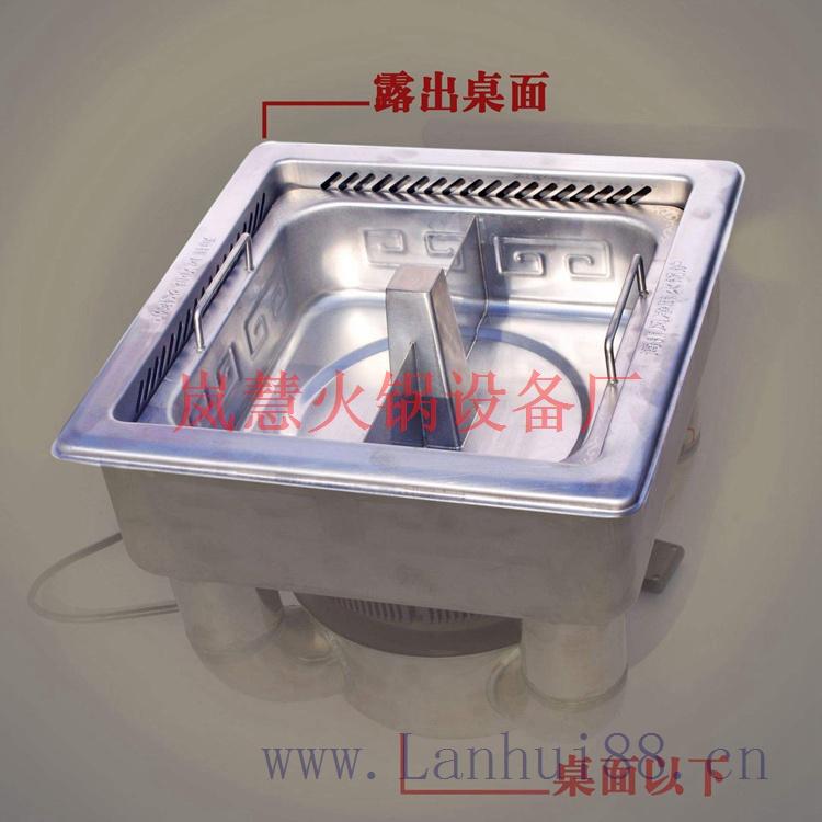 如何正确安装无烟火锅设备?(www.sms025.com)