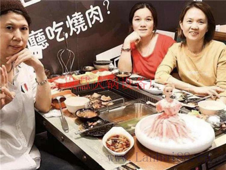 duo人火锅桌