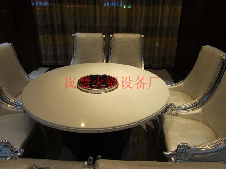新疆直销无烟火锅设备(www.sms025.com)