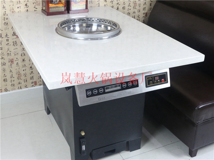 无烟火锅设备材质与价格有联系吗?(www.sms025.com)