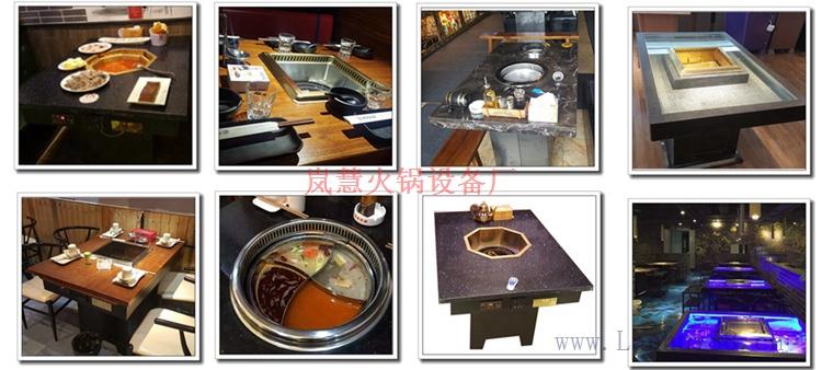 工厂直销无烟火锅桌优点(www.sms025.com)