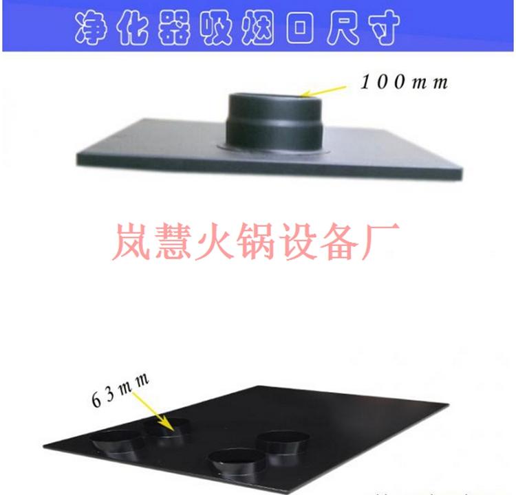 深圳订做无烟火锅桌优势(www.sms025.com)