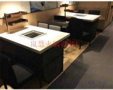 工厂直销无烟火锅桌椅尺寸